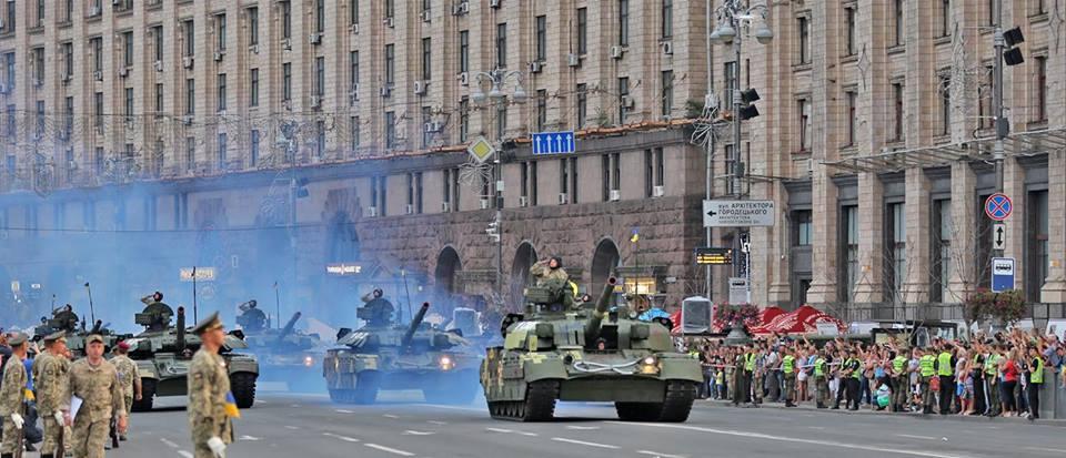 У параді до Дня незалежності візьмуть участь військові з 18 країн