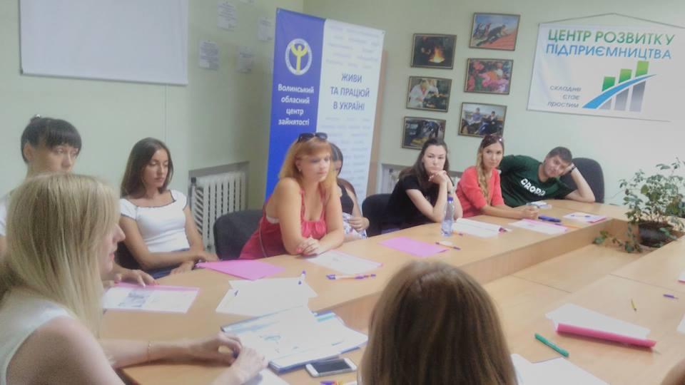 У Луцьку молодь навчали адаптації на новому робочому місці