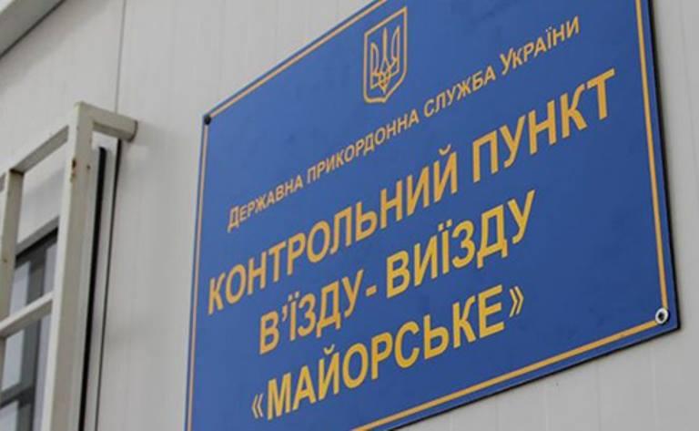 Командувач ООС наказав відкрити пункт пропуску «Майорське»