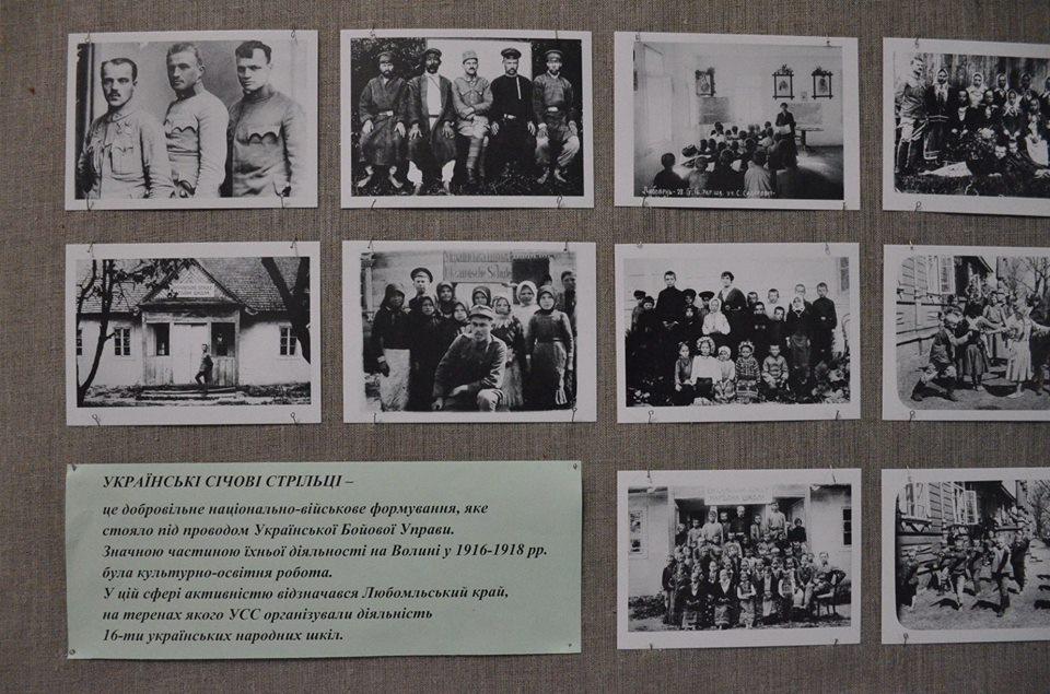 У Луцьку запрошують на виставку про історію шкільництва на Волині. ФОТО