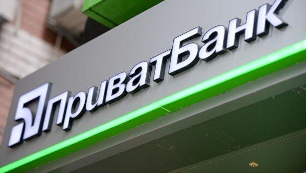 «ПриватБанк» запустив новий «Приват24» для клієнтів будь-якого банку