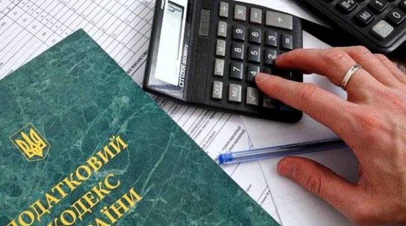 На Волині збільшується кількість платників податків