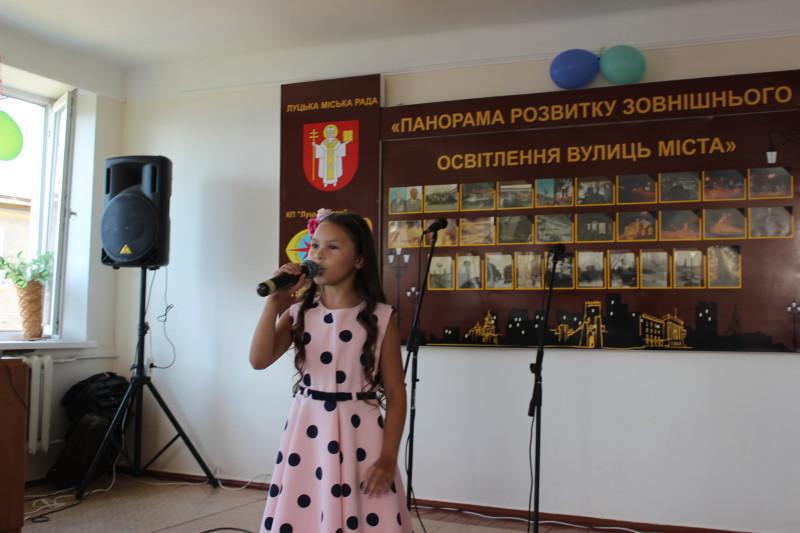 «Луцьксвітло» відсвяткувало ювілей. ФОТО