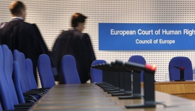 Грузія подала новий позов до ЄСПЛ проти Росії