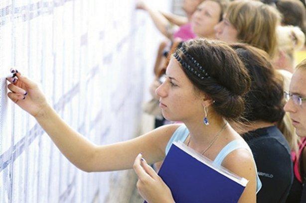 Факультет волинського вишу оголосив додатковий набір студентів