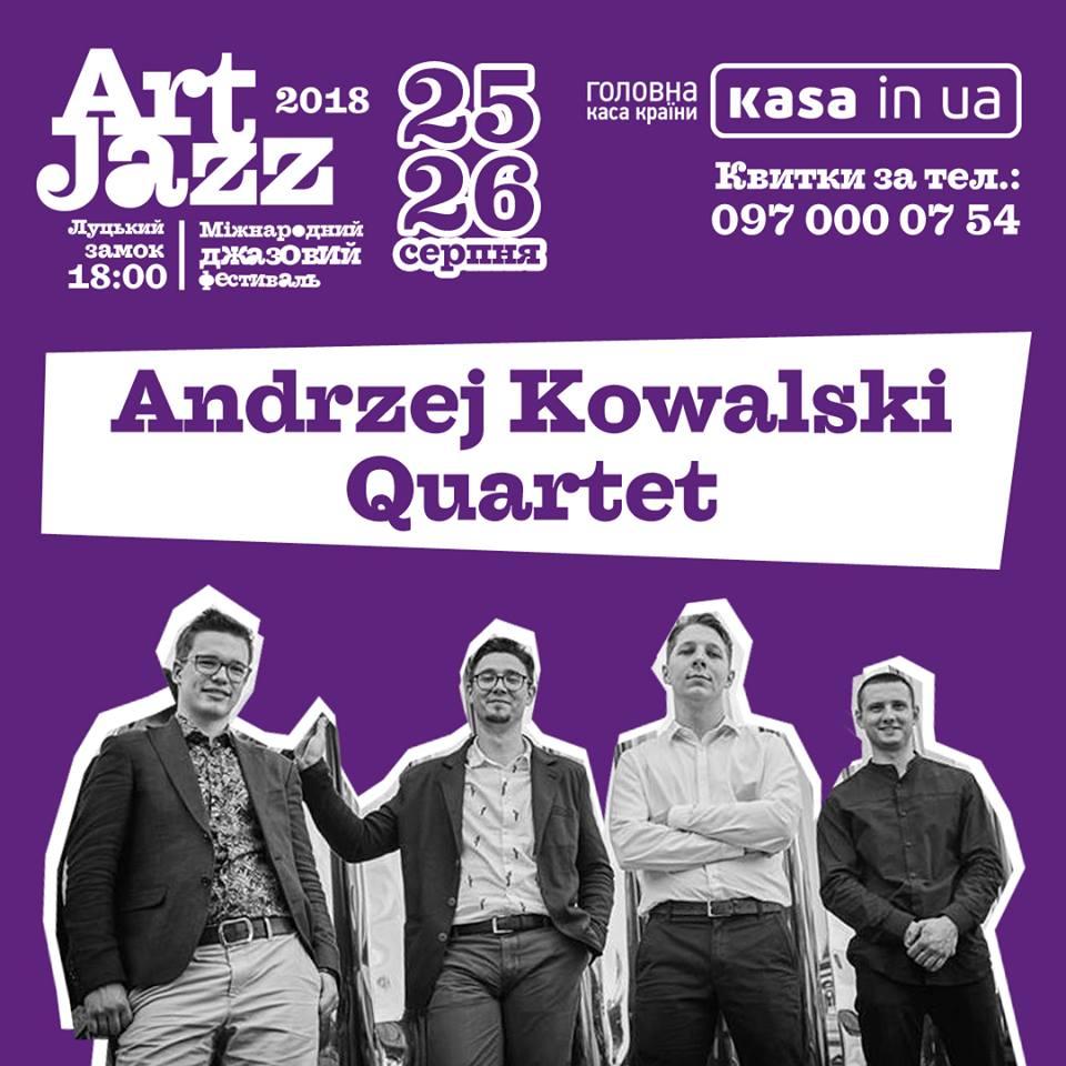 На «Art Jazz 2018» лучанам зіграють джаз з елементами електронної музики та року