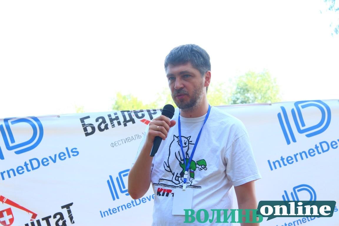 Павло Кучер на «Бандерштаті» презентував поетичну збірку про Майдан. ФОТО