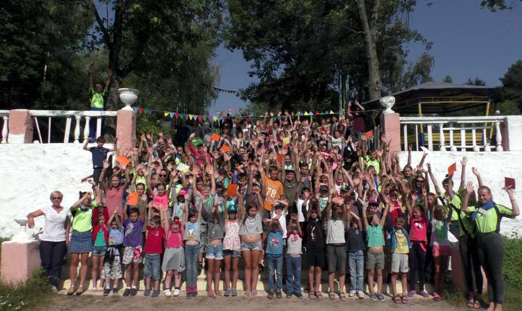 Волинський обласний центр туризму оздоровив понад 1500 школярів. ФОТО