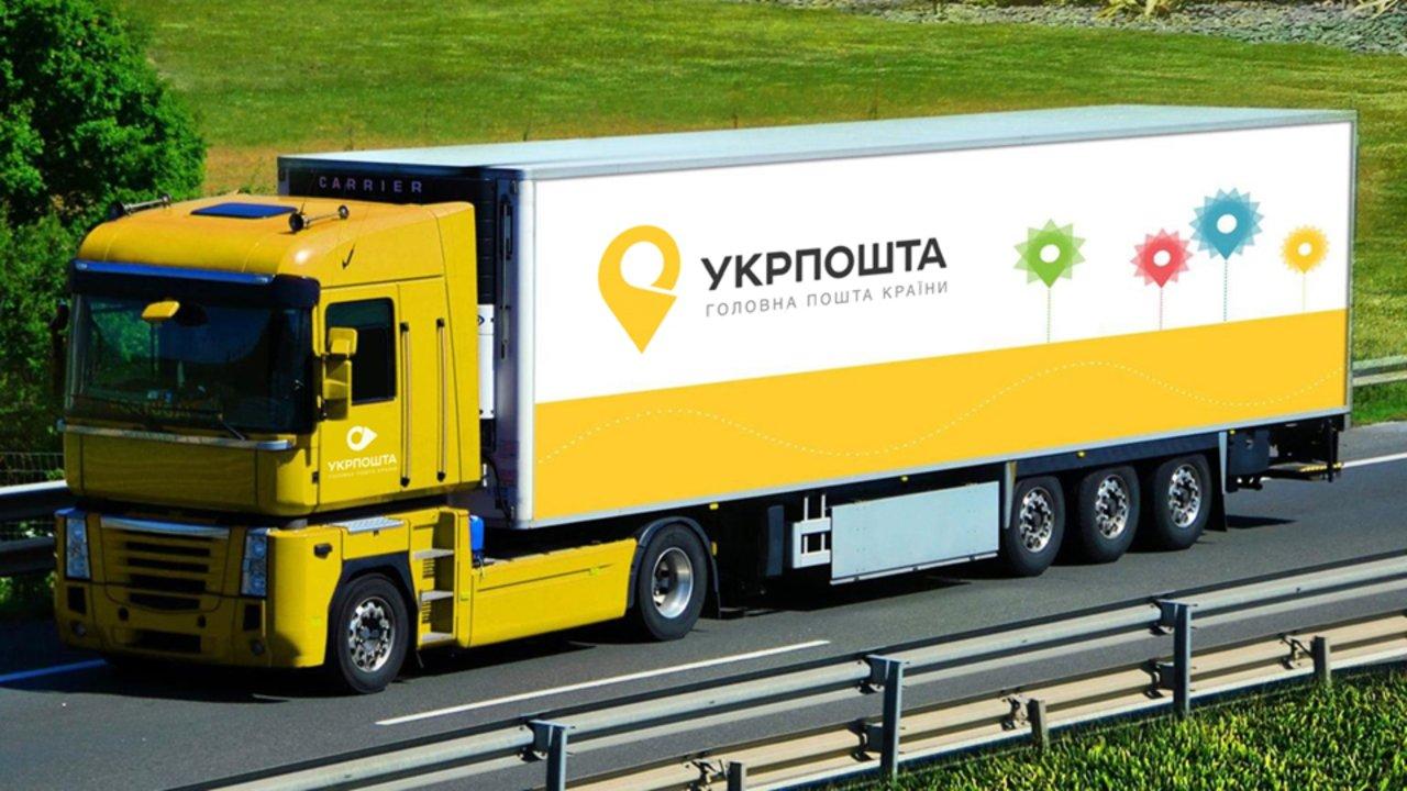 Майже третину грошових переказів в Україні здійснюють Укрпоштою