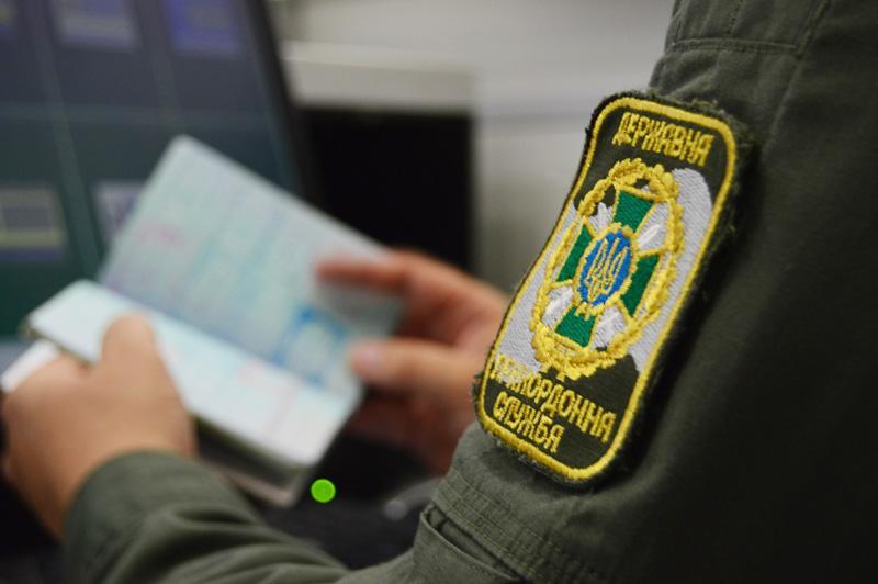 На «Устилузі» затримали громадянина Гани з фальшивим італійським паспортом