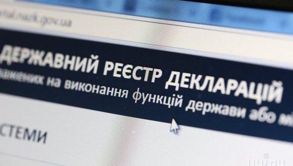 Посадовиця Ківерцівської РДА заплатить штраф за незадеклароване авто