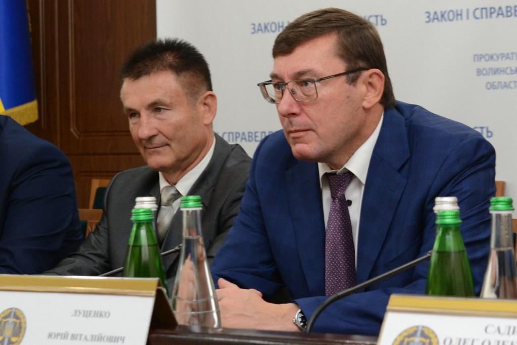 Юрій Луценко представив нового керівника прокуратури Волині