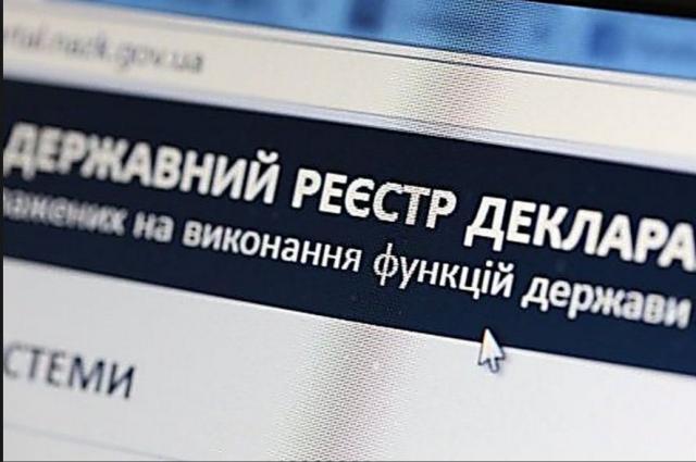 Посадовця Луцькради покарали за невчасно подану декларацію