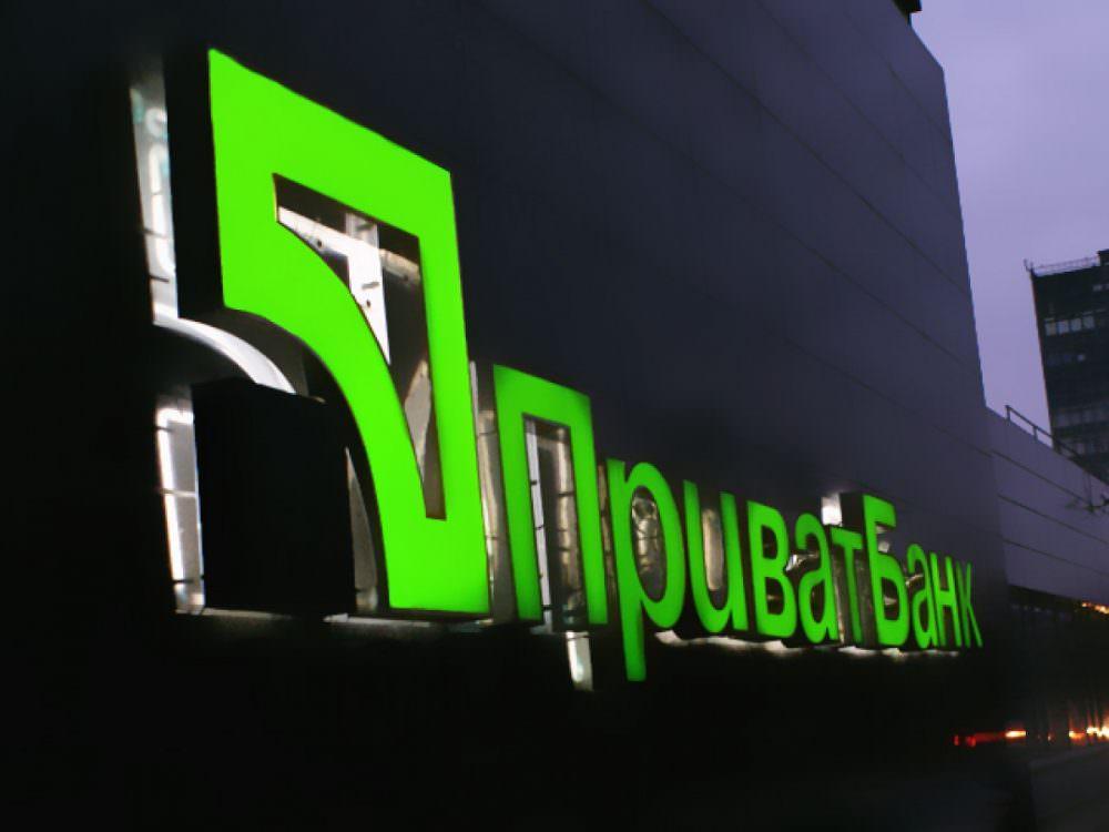 Волиняни скористалися швидкою кредитною допомогою від «ПриватБанку» на 19 мільйонів гривень