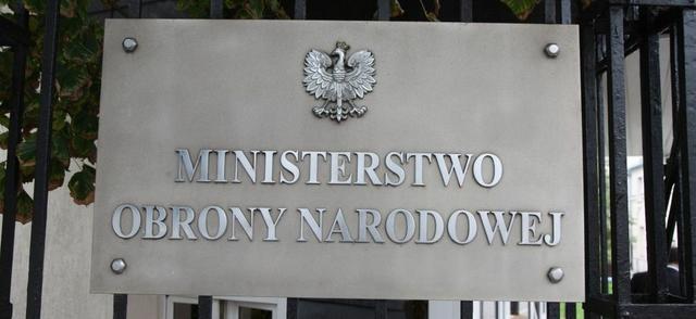 Міноборони Польщі пояснило, навіщо збирає інформацію про нацменшини