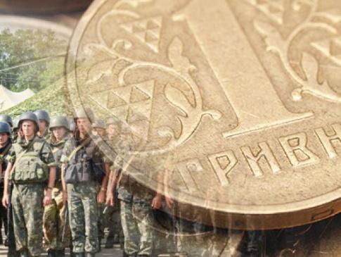 Волиняни спрямували на потреби армії понад 145 мільйонів гривень