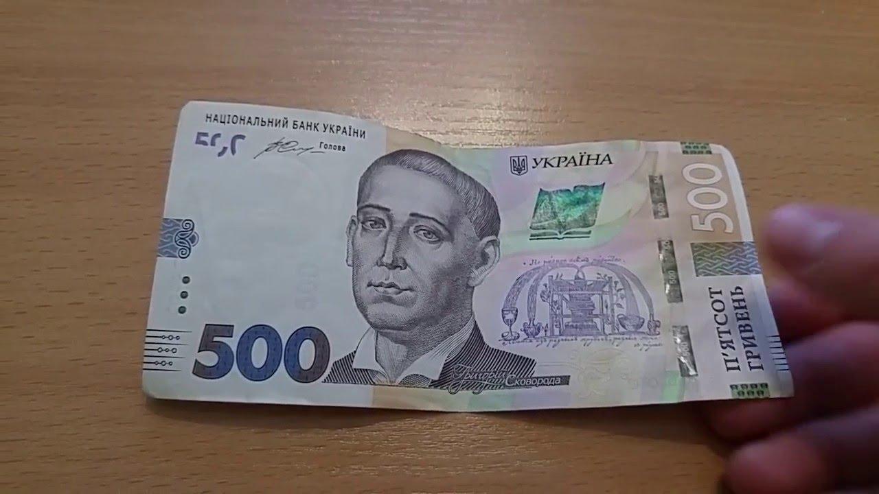Луцькрада видасть ювілярам по 500 гривень