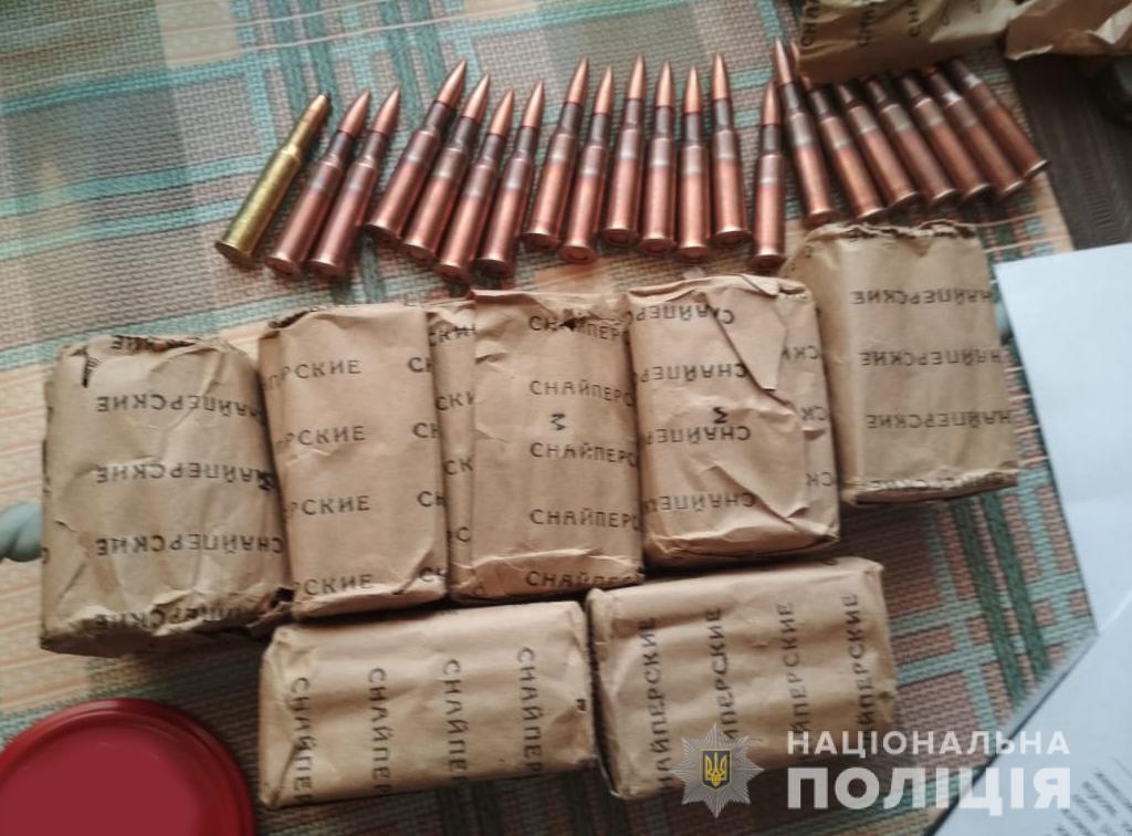 Поліцейські вилучили у волинянина арсенал боєприпасів. ФОТО