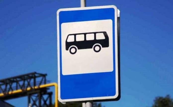 На капремонт зупинки у Луцьку витратять понад 150 тисяч