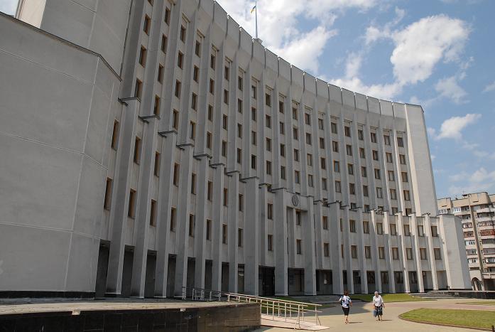 Призначили дату сесії Волинської облради