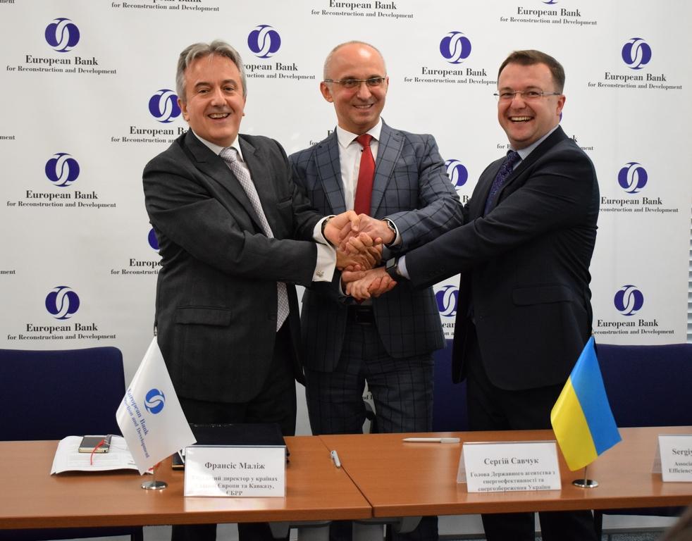 Держенергоефективності та ЄБРР закріпили співпрацю у сфері сертифікації енергоефективності будівель в Україні