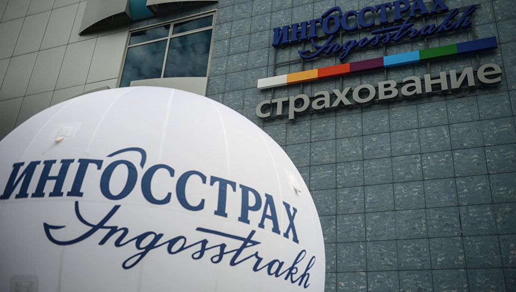Лучанин отримав керівну посаду у російській компанії