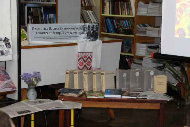 На Волині відзначать 100-річчя від дня народження Василя Сухомлинського