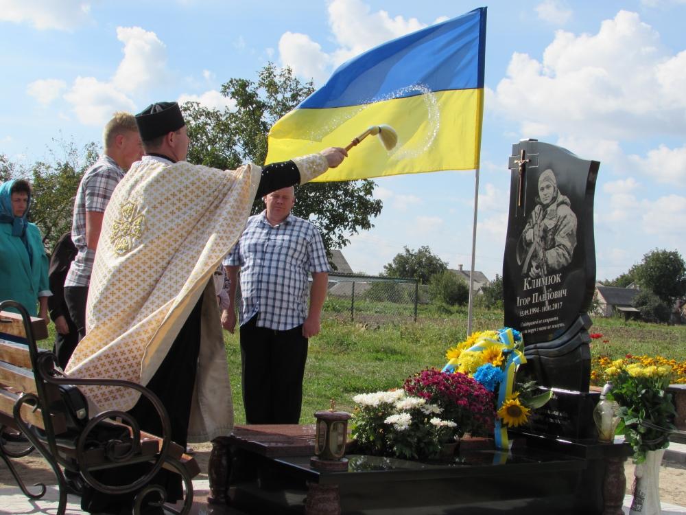У Гіркій Полонці освятили пам'ятник Герою