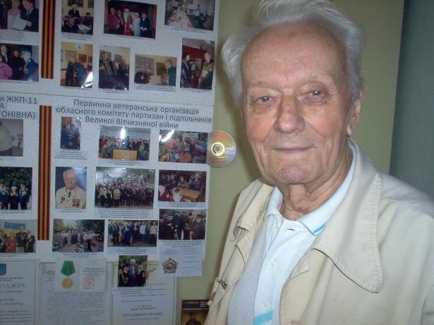 Порошенко призначив волинянину довічну пенсію