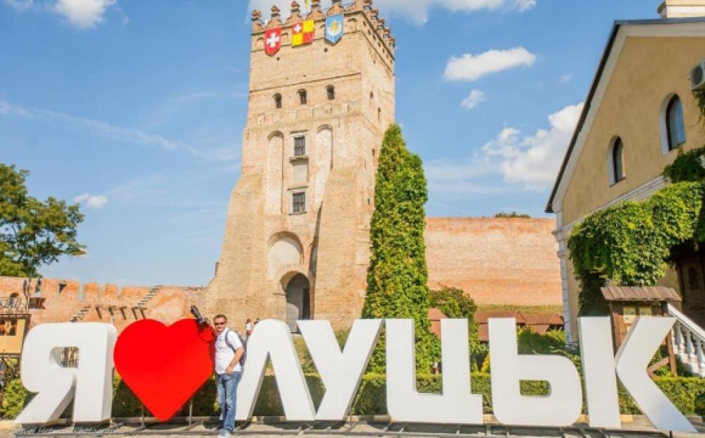 У Луцьку запрошують на виставку, приурочену 933-й річниці міста