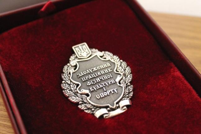 Президент нагородив волинянку з нагоди Дня фізичної культури і спорту