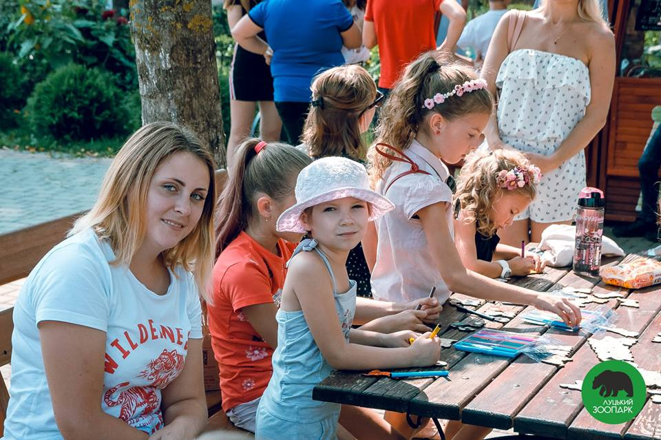 Як відсвяткували День знань у Луцькому зоопарку. ФОТО