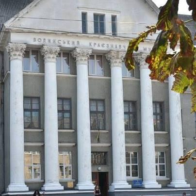 Волинян запрошують вечір, присвячений 90-річчю від дня народження відомої поетеси