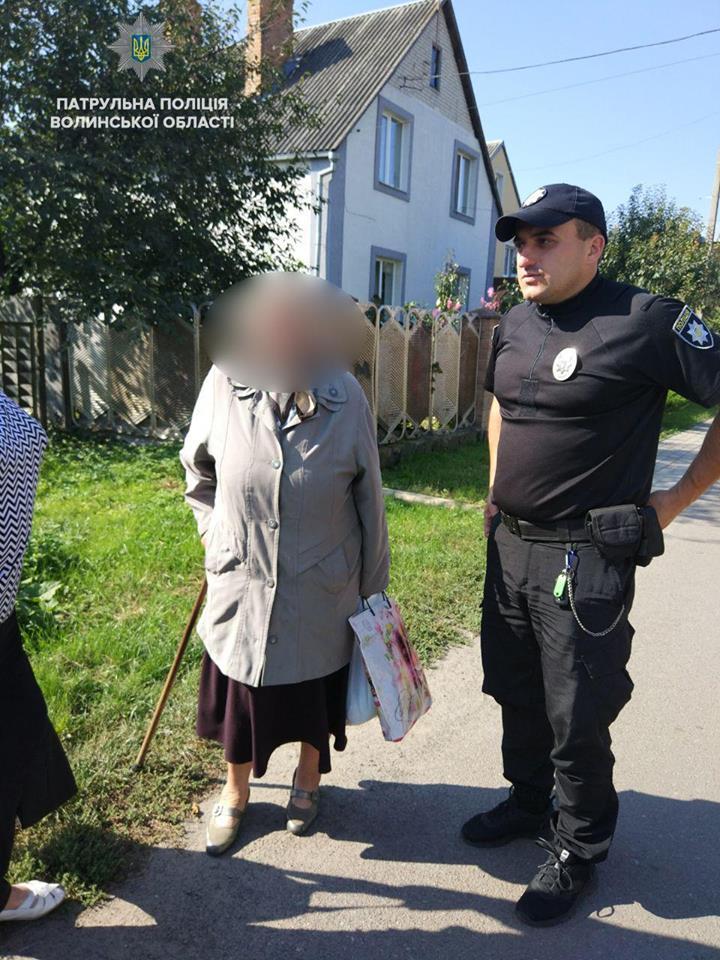 У Луцьку патрульні розшукали пенсіонерку