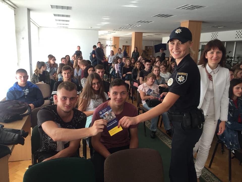 У Луцьку студентів агітували приєднуватись до лав патрульної поліції