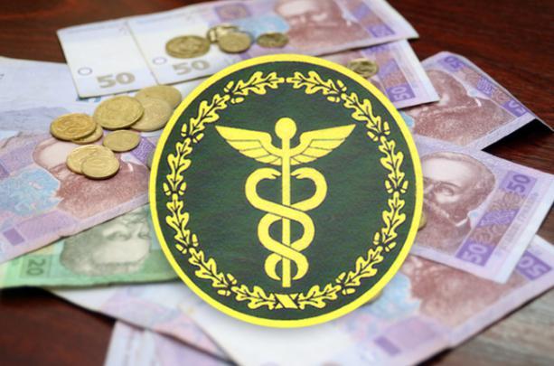 Волинські платники податку перерахували до бюджету понад 305 мільйонів гривень