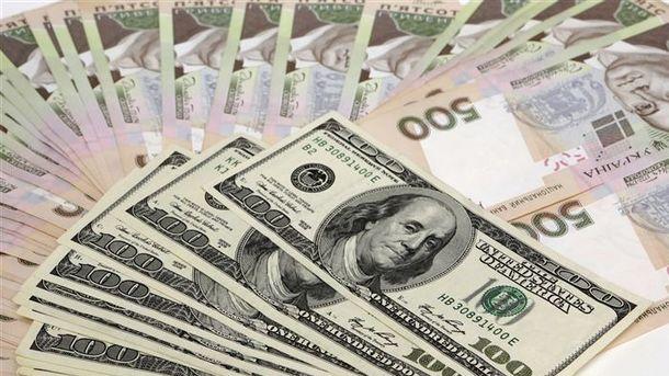 Через операції Нацбанку з підтримки гривні валютні резерви зменшились на півмільярда доларів