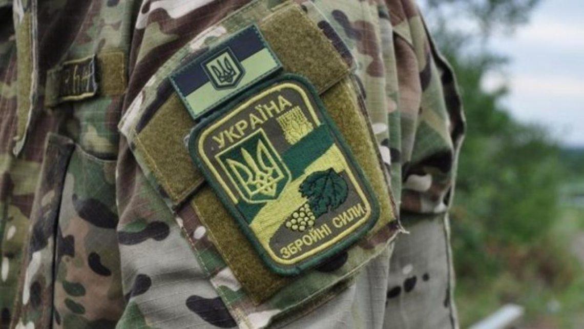 З початку року на потреби армії волиняни перерахували 166,1 млн грн військового збору