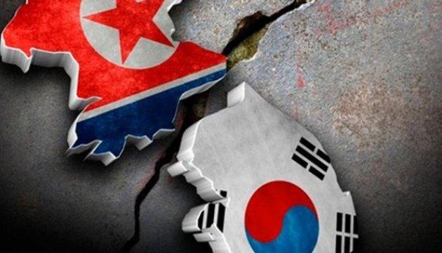 КНДР і Південна Корея відкрили спільний офіс зв'язку