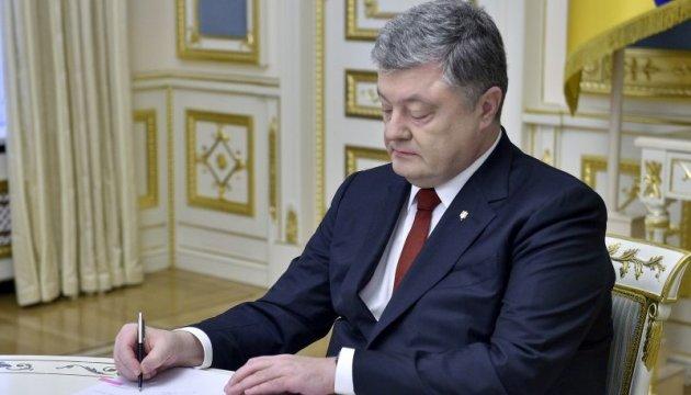 Порошенко призначив голову Любешівської РДА