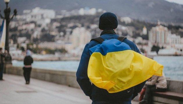 США закликають Росію припинити пресинг кримчан