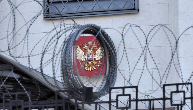 ЄС погодив режим нових санкцій проти Росії через справу Скрипалів