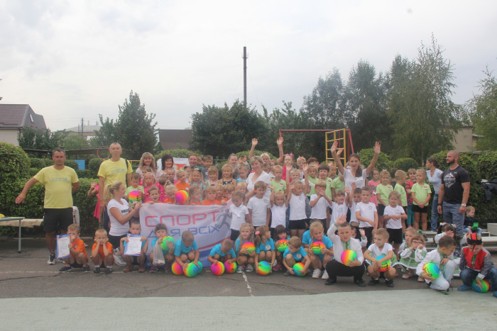У Луцьку для дошкільнят провели спортивне свято. ФОТО