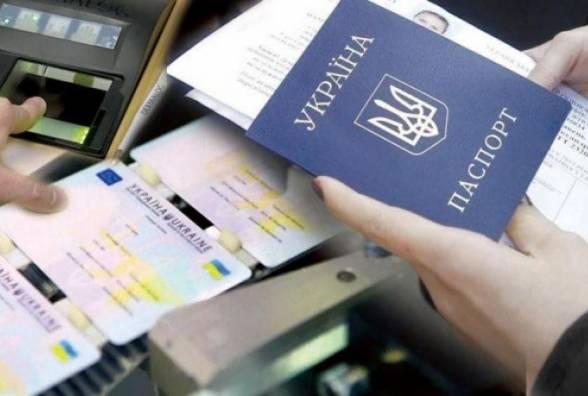 У луцькому ЦНАПі зменшаться черги на подачу документів на закордонний паспорт