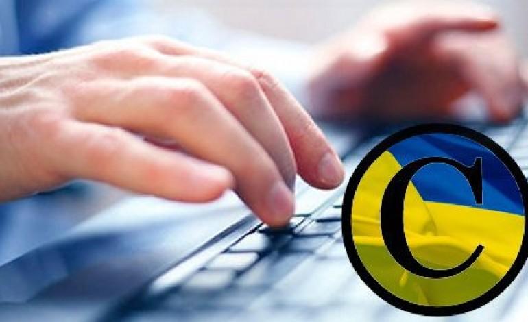 Європарламент схвалив суперечливі зміни із захисту авторських прав в Інтернеті
