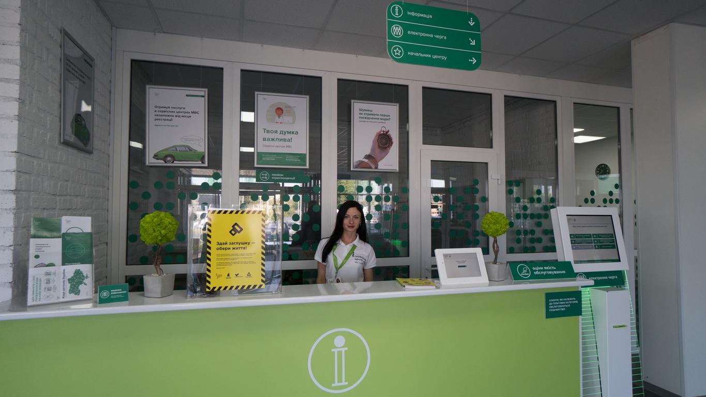 Офіційно презентували сервісний центр МВС нового зразка у Нововолинську