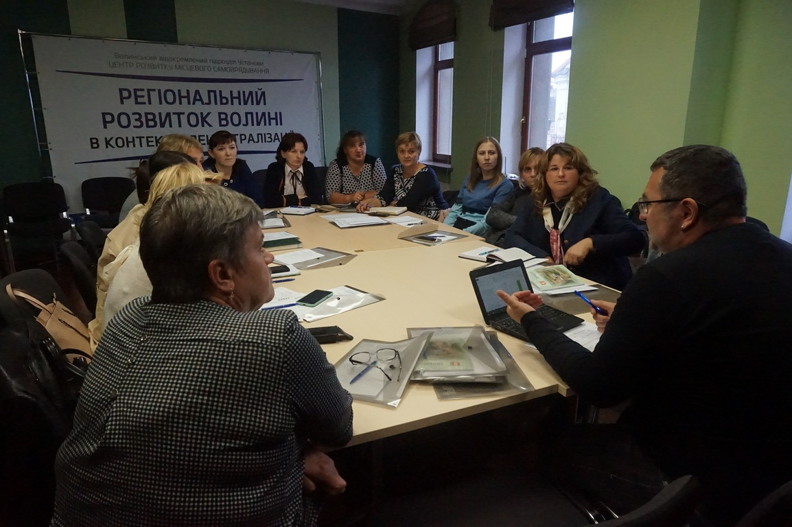 Представники волинських ОТГ дізналися про управління видатками у об'єднаних громадах
