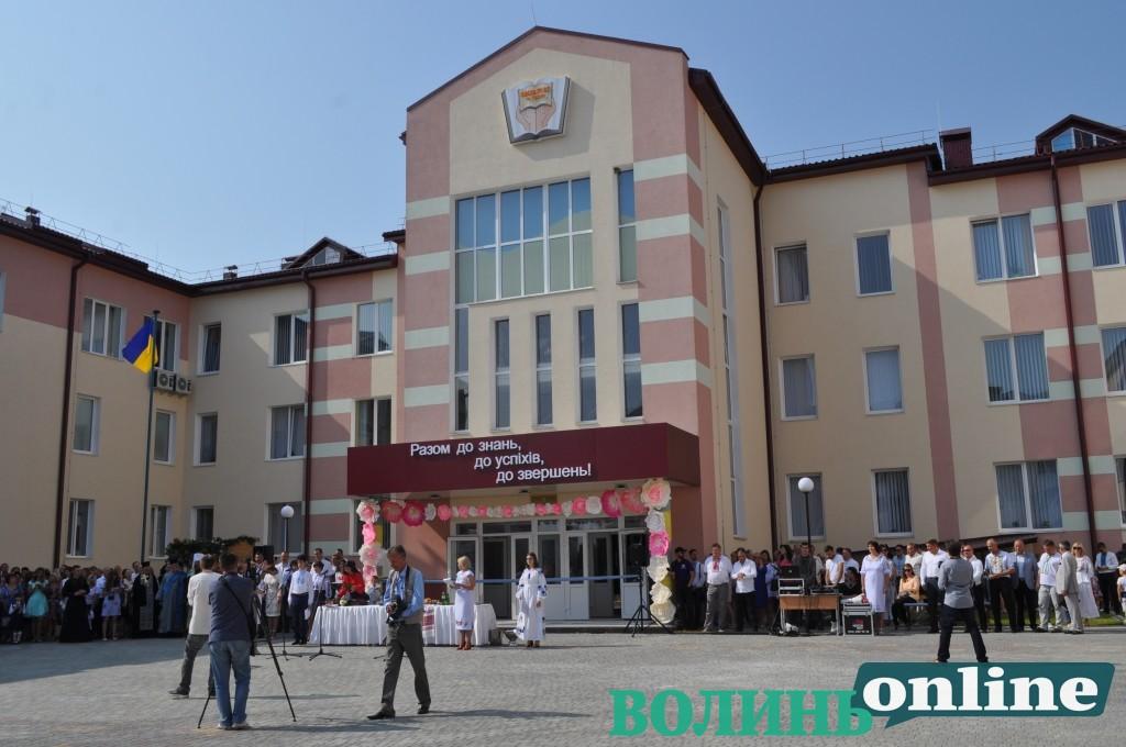 Вперше у новозбудованій школі № 27 у Луцьку – День знань