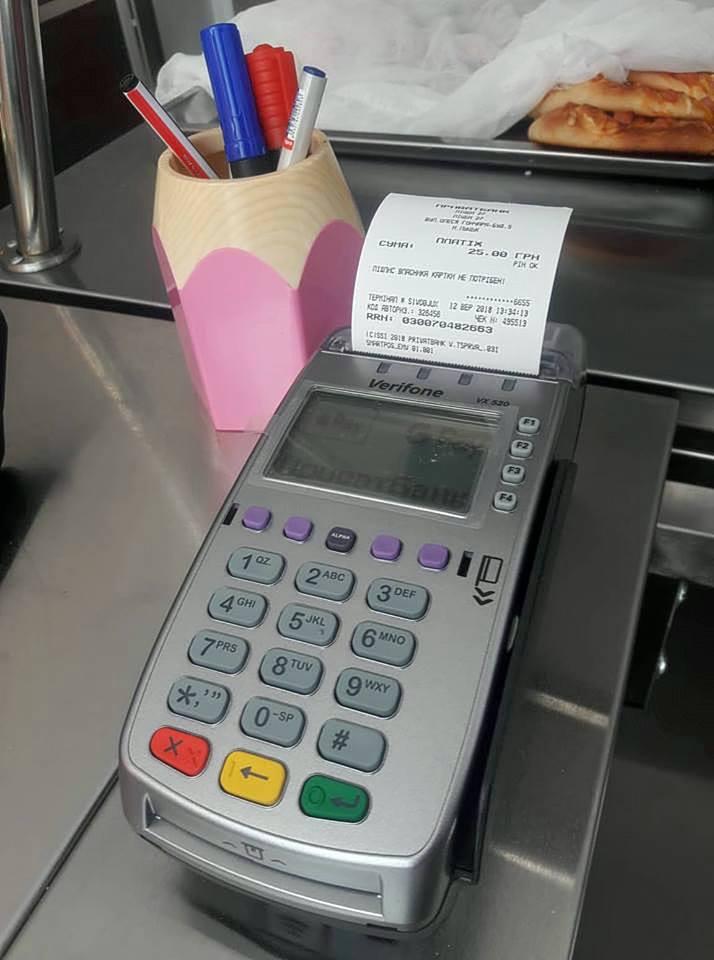 У їдальні нової луцької школи можна розраховуватися банківською карткою