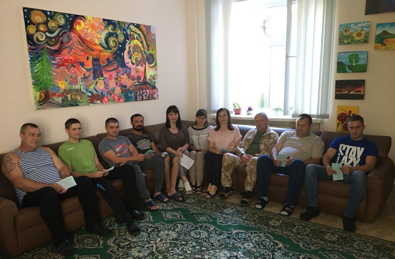 У Луцьку учасники АТО зустрілися із представниками центру зайнятості і Пенсійного фонду